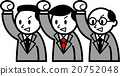 company employee, office worker, white collar woker 20752048