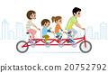 騎自行車的家庭都市背景 20752792
