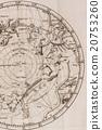 古色古香的天文地圖 20753260