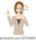 นักธุรกิจหญิงแว่นขยาย 20756605
