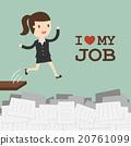 I Love My Job 20761099
