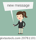 business woman reading a text message 20761101
