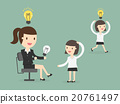 Share Ideas. vector illustration 20761497