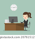 Business woman working in office hour 20761512