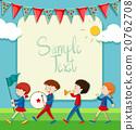 band, marching, border 20762708