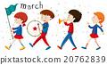 kid, child, band 20762839