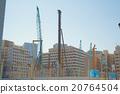 財政部 建築 建築結構 20764504