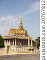 chan chhaya palace 20767812