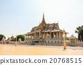 chan chhaya palace 20768515
