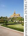chan chhaya palace 20768517