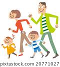 四個家庭趕去 20771027