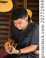 .Ukulele Guitar teacher teach music 20772948