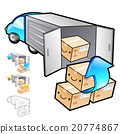 Delivery Item pickup truck Illustration.   20774867