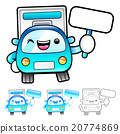 The Delivery Truck mascot holding a board.  20774869
