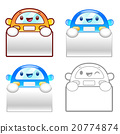 Flexibility as possible a sets of Taxi Mascot.  20774874