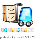 Forklift moving objects Illustration.  20774875