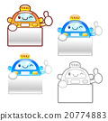 Different styles of Taxi Mascot Sets. Car Mascot  20774883