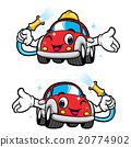 Car Self Wash Character Design. Vector Car Mascot  20774902