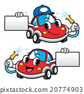 Car Mascot is Car wash Sales Promotions.  20774903