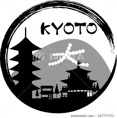 Kyoto silhouette circle (Romanization notation) 20777752