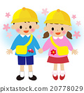 kindergartener, nursery, children 20778029
