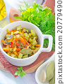 baked vegetables 20779490