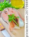 salmon 20779889