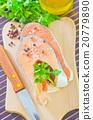 salmon 20779890