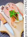 salmon 20779892