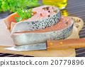 salmon 20779896