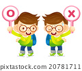 Boys are playing OX Quiz game. Education and life 20781711