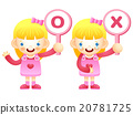 Girls are playing OX Quiz game. Education life 20781725