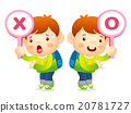 Boys are playing OX Quiz game. Education and life  20781727