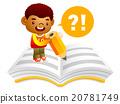 boy, notebook, pencil 20781749
