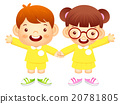 Boy and girl is standing affectionately press hand 20781805
