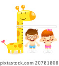The boy and girl measure one's height. Education 20781808