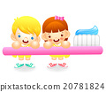 Boy and girl is holding a big toothbrush. 20781824