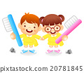 Boy and girl is holding a big toothbrush.  20781845
