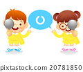 Boy and girl is have one's eyesight test. 20781850