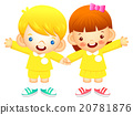 Boy and girl is standing affectionately press hand 20781876