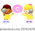 Boy and girl is have one's eyesight test.  20781878