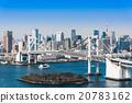 彩虹橋 東京 建築群 20783162