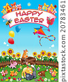 Happy Easter card with funny cats and eggs 20783461