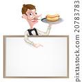 waiter, pointing, dog 20783783