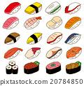 壽司 食物 食品 20784850