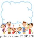 三代家庭和演講 20785528