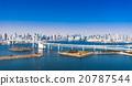 彩虹橋 臨海副都心 橋樑 20787544