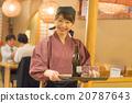 工作在客棧的一名婦女在客棧 20787643