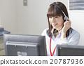 비즈니스우먼, 콜센터, 콜센터 상담원 20787936