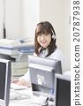 事業女性 商務女性 商界女性 20787938